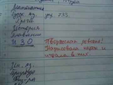 http://sf.uploads.ru/t/q2Akf.jpg