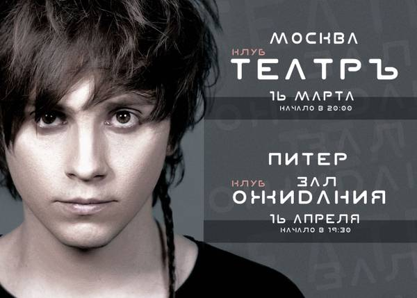 http://sf.uploads.ru/t/q2MzX.jpg