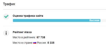 http://sf.uploads.ru/t/q6EcY.png