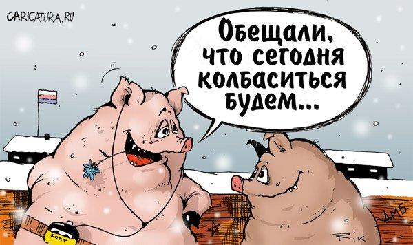 http://sf.uploads.ru/t/q8GZL.jpg