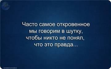 http://sf.uploads.ru/t/q8Irn.jpg