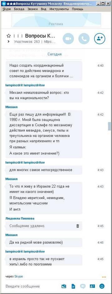 http://sf.uploads.ru/t/qAFvL.jpg
