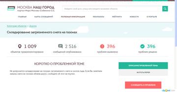 http://sf.uploads.ru/t/qFPMd.png