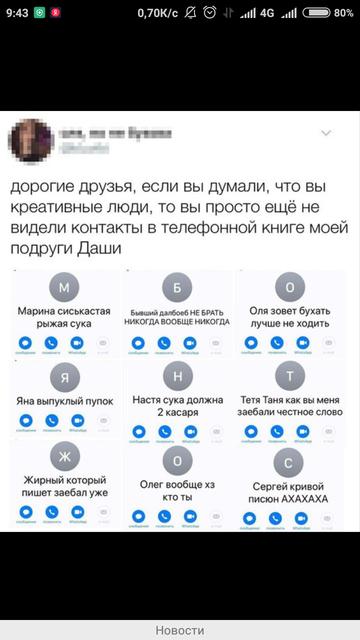 http://sf.uploads.ru/t/qLtxX.png