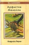 http://sf.uploads.ru/t/qUi38.jpg