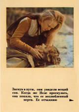 http://sf.uploads.ru/t/qX3hZ.jpg