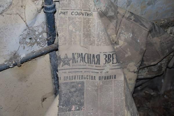 http://sf.uploads.ru/t/qYUgn.jpg