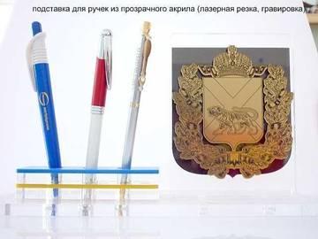 http://sf.uploads.ru/t/qe6pz.jpg