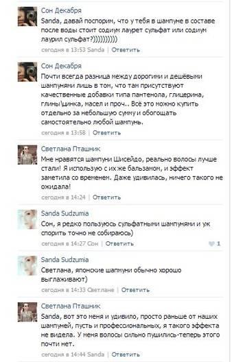 http://sf.uploads.ru/t/qgVAC.jpg