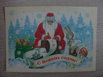 http://sf.uploads.ru/t/qh7PI.jpg