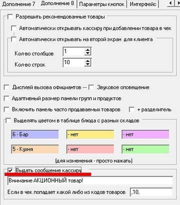 http://sf.uploads.ru/t/qkbns.jpg