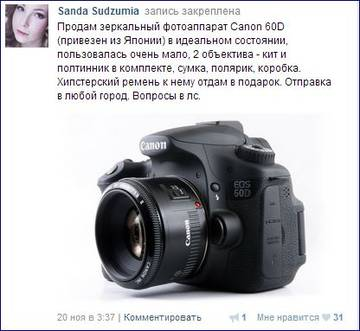 http://sf.uploads.ru/t/qoiYt.jpg