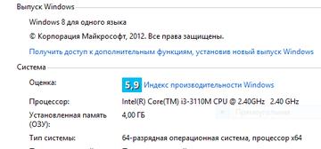 http://sf.uploads.ru/t/qxIEM.png