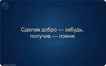 http://sf.uploads.ru/t/qy7bA.jpg
