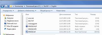 http://sf.uploads.ru/t/qzAlc.png