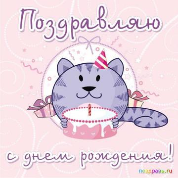 http://sf.uploads.ru/t/qzJx8.jpg