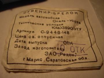 http://sf.uploads.ru/t/qzumI.jpg