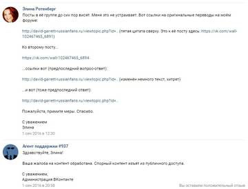 http://sf.uploads.ru/t/r7iYg.jpg
