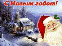 http://sf.uploads.ru/t/rAaPS.jpg