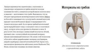 http://sf.uploads.ru/t/rBjyS.jpg