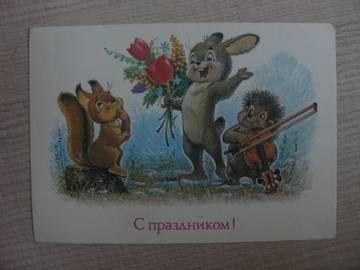 http://sf.uploads.ru/t/rLam4.jpg