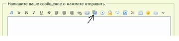 http://sf.uploads.ru/t/rQYfd.png