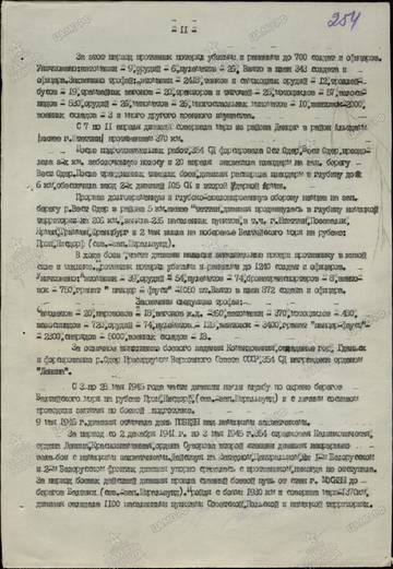 http://sf.uploads.ru/t/rVYNP.jpg