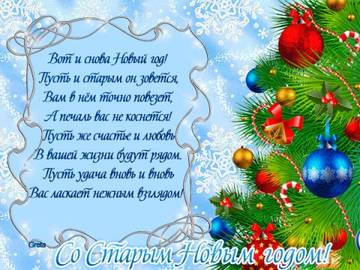 http://sf.uploads.ru/t/rVcxy.jpg
