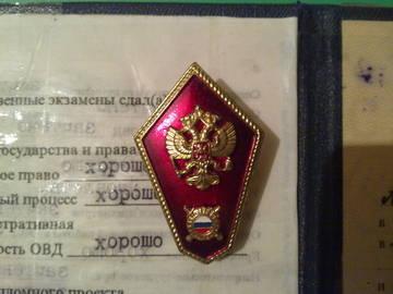 http://sf.uploads.ru/t/rXBnQ.jpg