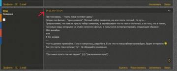 http://sf.uploads.ru/t/rmYuN.jpg