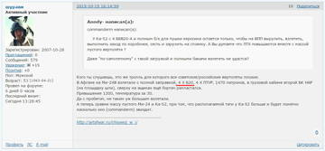 http://sf.uploads.ru/t/rnwV6.jpg