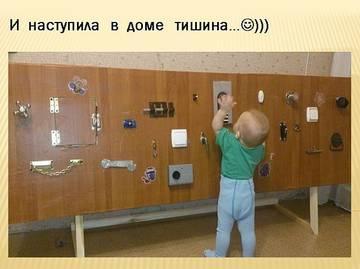 http://sf.uploads.ru/t/rpC7P.jpg
