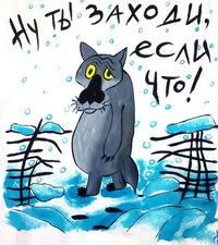 http://sf.uploads.ru/t/rsdyS.jpg