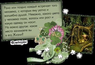 http://sf.uploads.ru/t/ru7nm.png