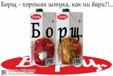 http://sf.uploads.ru/t/ruNoR.jpg