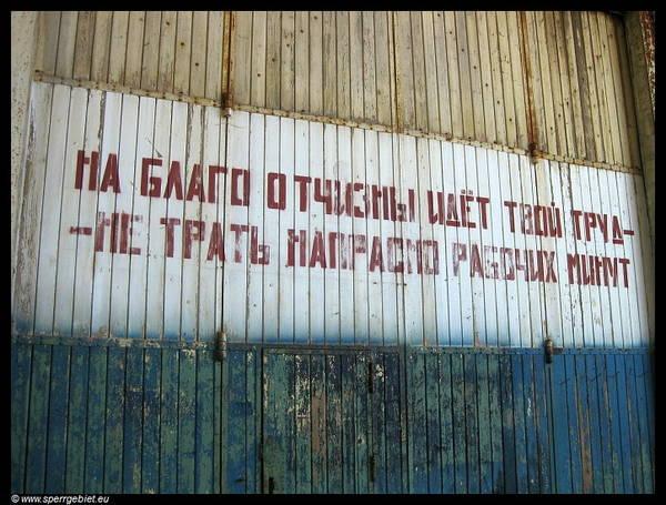 http://sf.uploads.ru/t/s9oSP.jpg