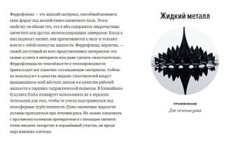 http://sf.uploads.ru/t/sMeWX.jpg
