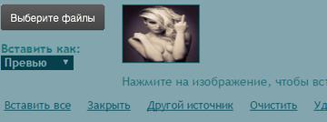 http://sf.uploads.ru/t/sO8kD.png