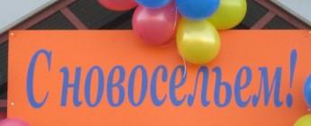 http://sf.uploads.ru/t/sUHD8.jpg