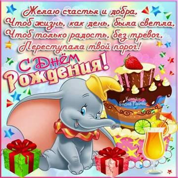 http://sf.uploads.ru/t/sUYAb.jpg