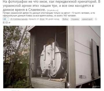 http://sf.uploads.ru/t/sYRlI.jpg