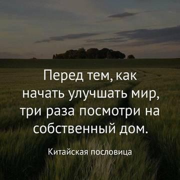 http://sf.uploads.ru/t/sYowb.jpg