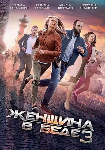 http://sf.uploads.ru/t/scOUG.jpg