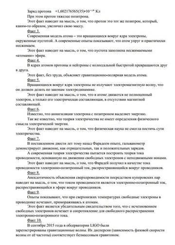 http://sf.uploads.ru/t/siIfk.jpg