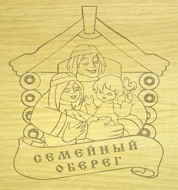 http://sf.uploads.ru/t/siQew.jpg