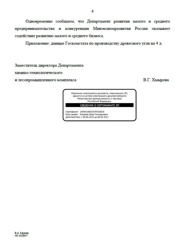 http://sf.uploads.ru/t/sj2ZM.jpg