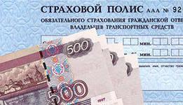 http://sf.uploads.ru/t/sjfga.jpg