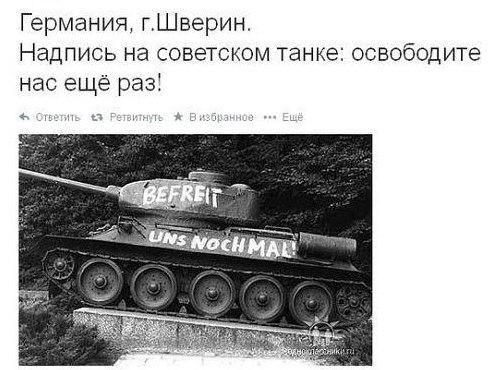 http://sf.uploads.ru/t/snB0k.jpg