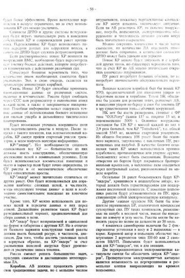 http://sf.uploads.ru/t/sz7lH.jpg