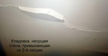 http://sf.uploads.ru/t/t0xNn.jpg